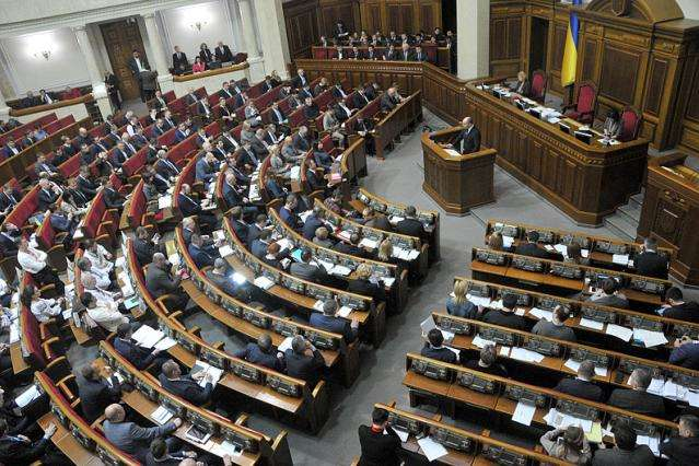 The Verkhovna Rada adopted the draft law on the unbundling of Naftogaz as a basis
