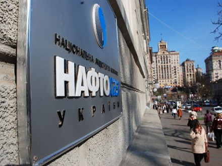 Naftogaz will increase prices for enterprises by 19.6%in November