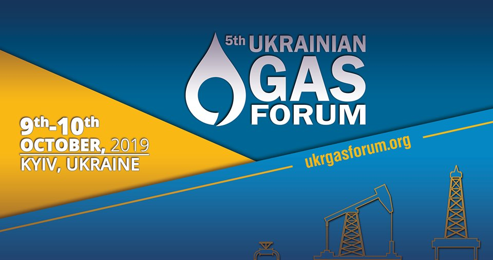 The 5th Ukrainian Gas Forum key points and quotes
