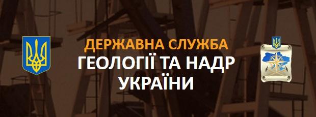 12 июня состоится конкурс на добычу углеводородов на шельфе Черного моря