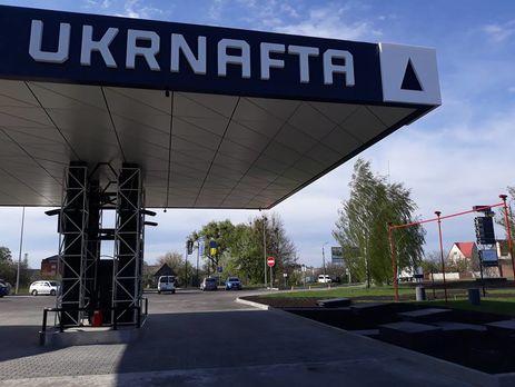 «Укрнафта» отсудила у России $44,4 млн за захваченные активы в Крыму