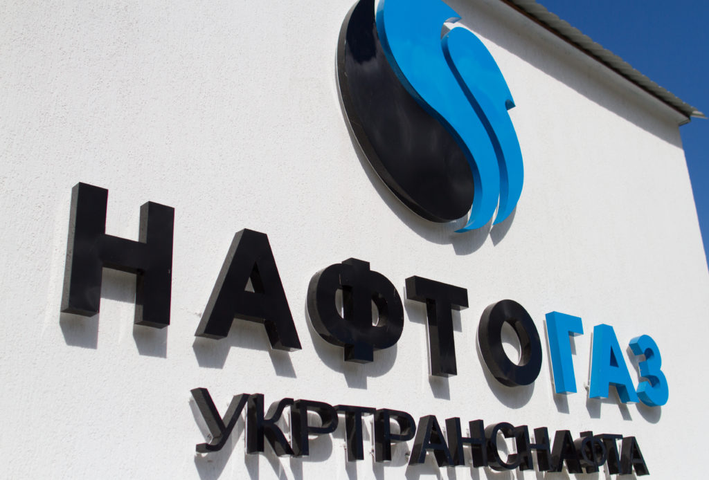 Ukrtransnafta guarantees income of UAH 1.1 million to the state from the management of the Samara - Western Direction pipeline