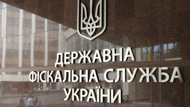 ГФС подала в суд на «Укрнафту» из-за налогового долга