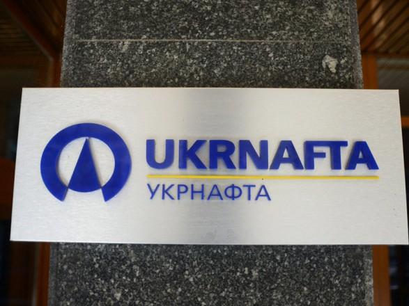 Кабмін в суді вимагає стягнути з «Укрнафти» 1,5 млрд грн
