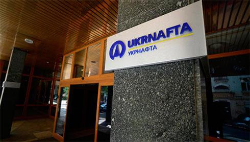 «Укрнафта» получила более 1 млрд грн в счет погашения дебиторской задолженности