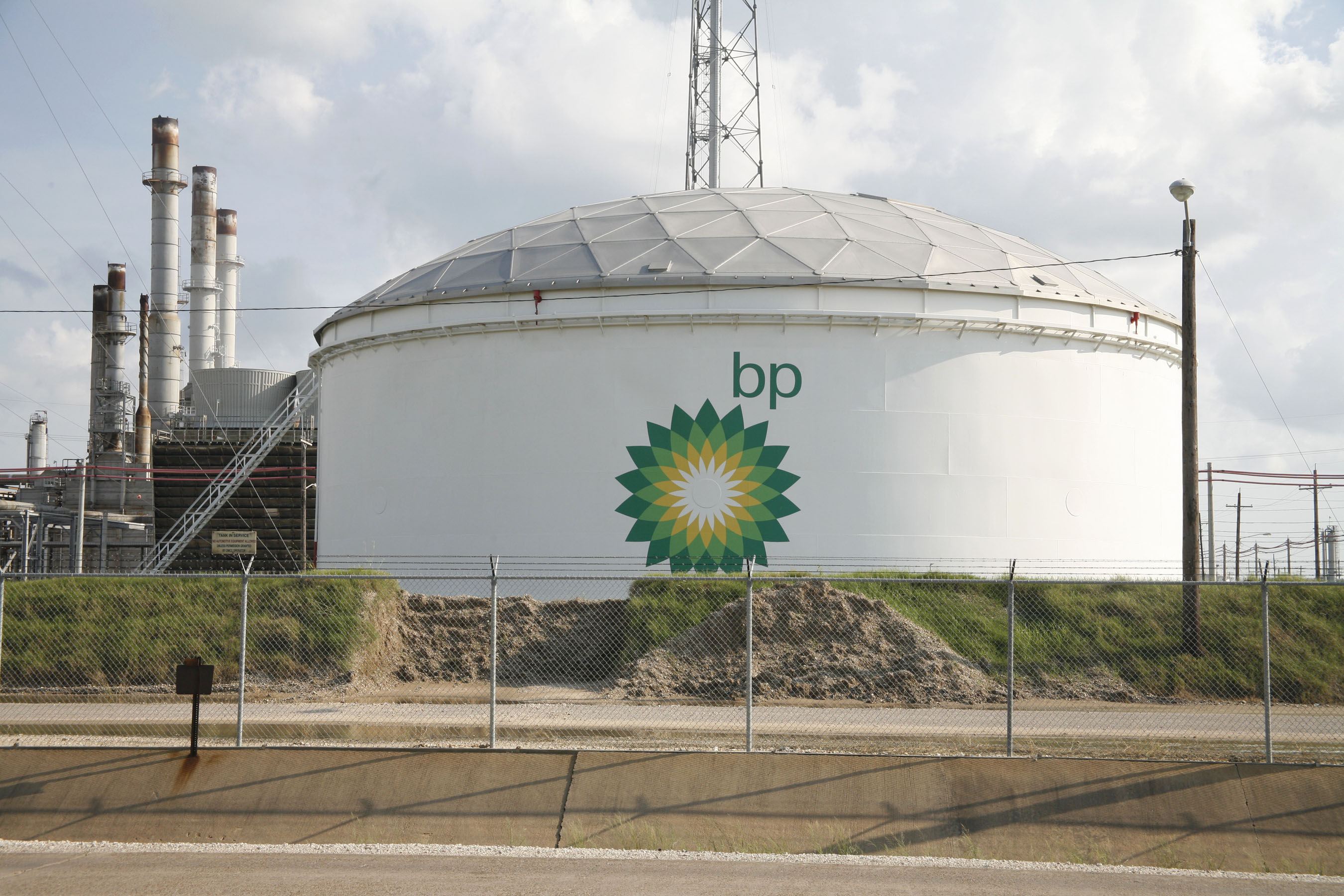 BP's net loss in the first half of the year amounted to $21.2 billion