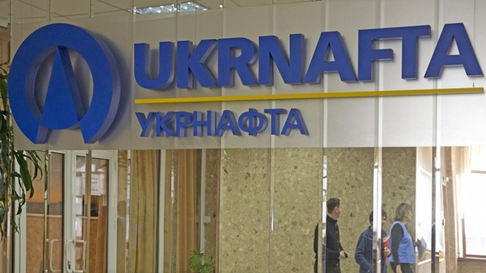 Ukrnafta could not sell raw materials at auction due to lack of buyers