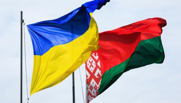Belarus wants to import 30% of oil through Ukraine