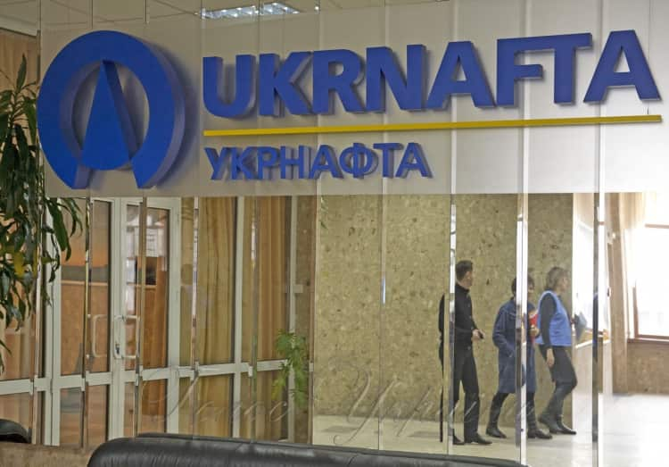 Ukrnafta paid 6.8 billion UAH of taxes for the first half of 2019
