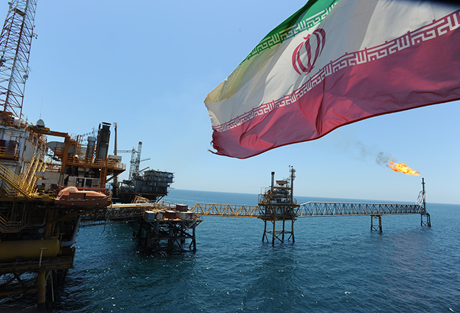 Iran has reduced oil production to a minimum over the past 40 years