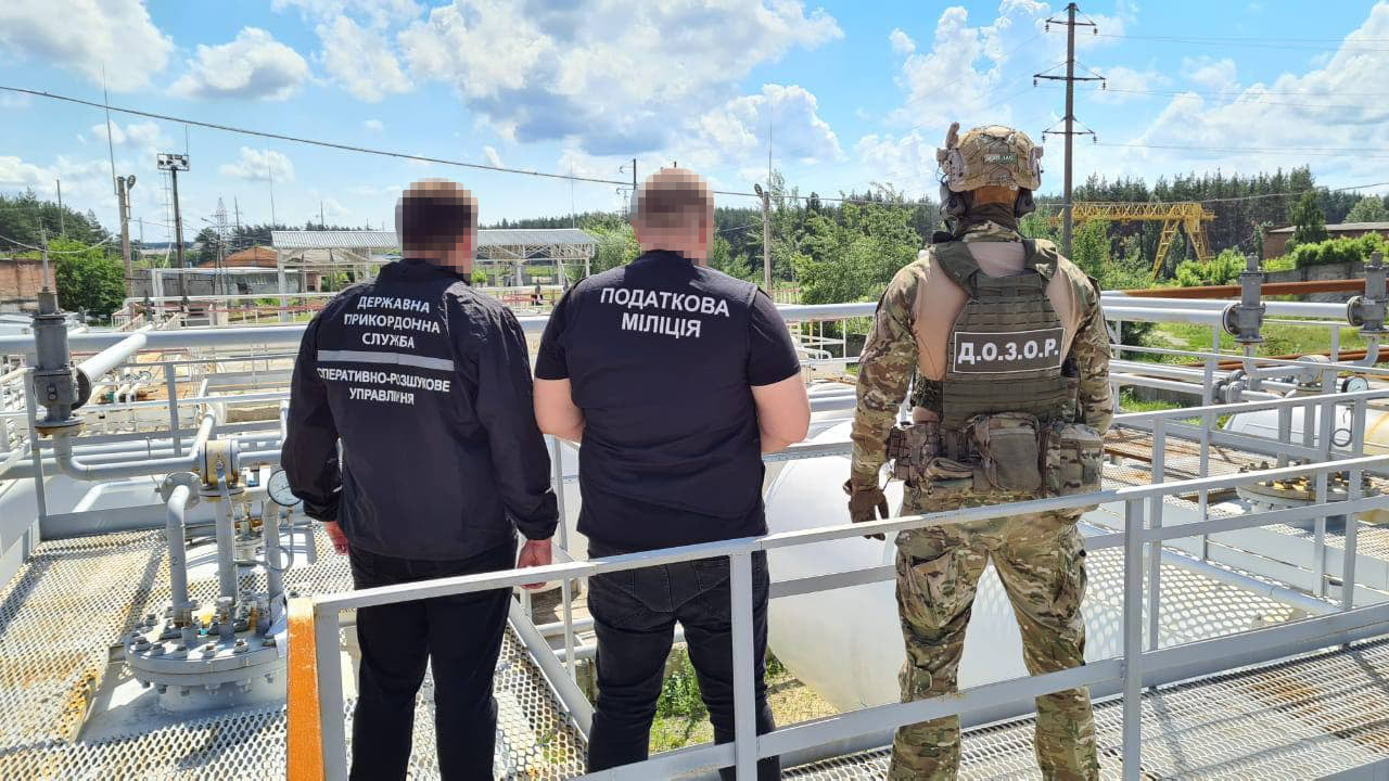 The SFS has blocked illegal activities of a mini refinery in Kharkiv region