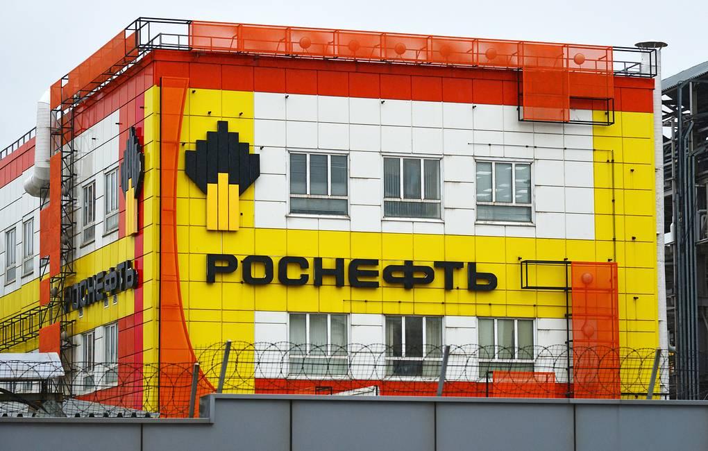 Rosneft sold its assets in Venezuela
