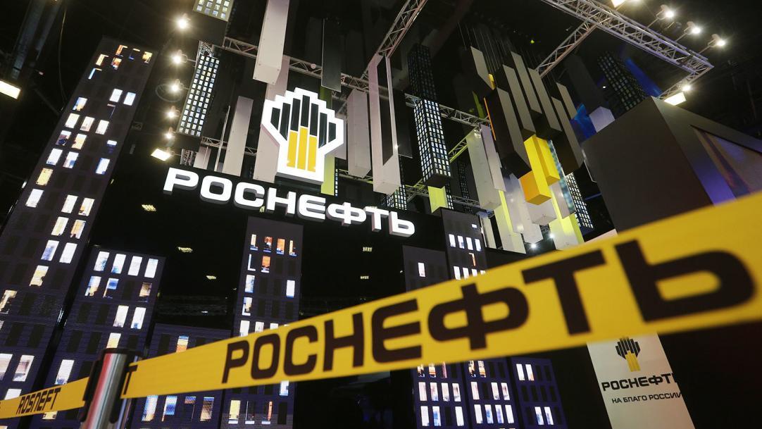 Уходя с рынка нефти Венесуэлы, «Роснефть» учредила новую компанию
