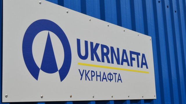 Ukrnaft appointed Chairman of the Management Board