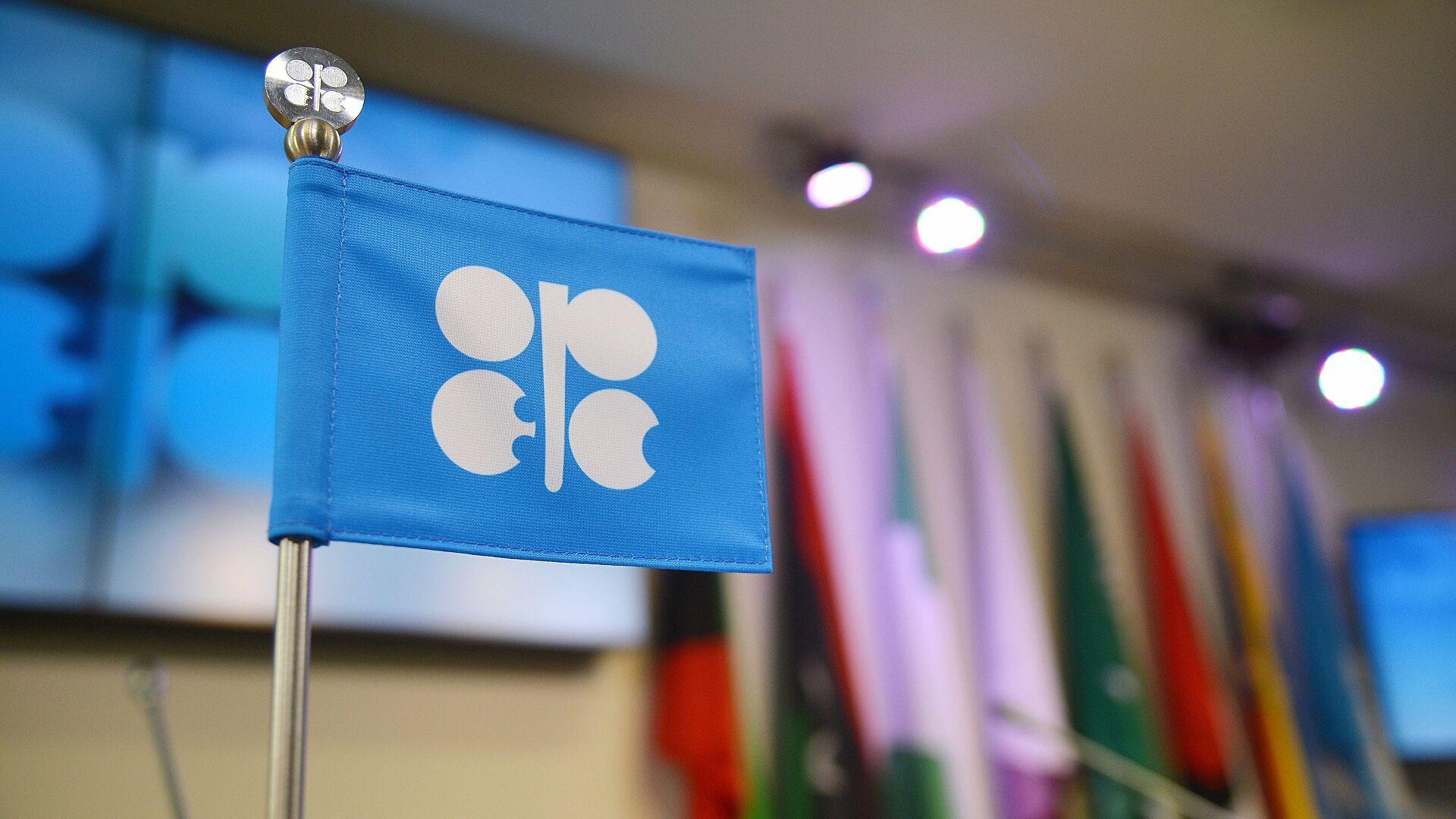 ОПЕК+ в апреле выполнил сделку о сокращении добычи нефти на 114%