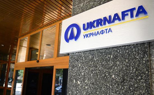 Ukrnafta paid UAH 870 million in taxes in October