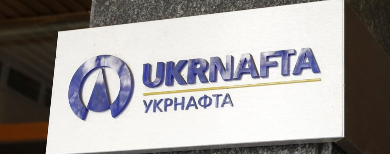 Ukrnafta paid 4.9 billion UAH of rental payments